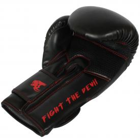 Black Boxing Gloves